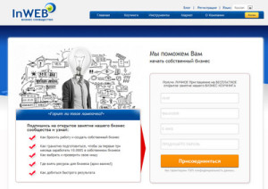 InWeb24 - бизнес сообщество.